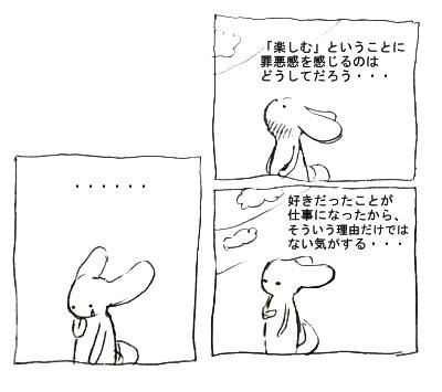 3657-20.jpg