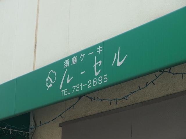 P4099352.jpg