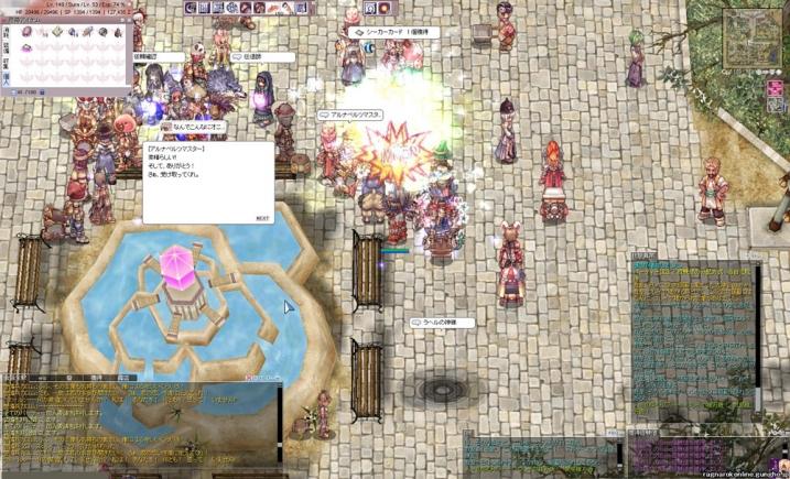 screenOlrun316.jpg