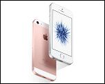 「iPhone SE」が発表!外観は「5s」、中身はほぼ「6s」で、3D Touchは非搭載