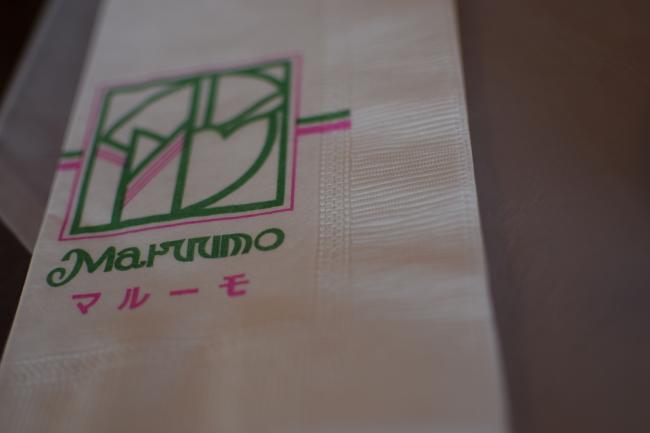 マルーモ 紙ナプキン