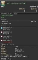 2016_03_09_4205.jpg
