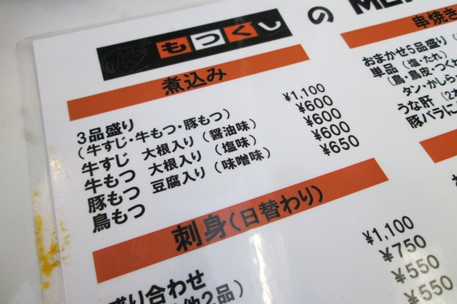 IMG_4951.jpg