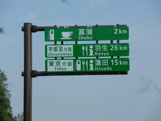 P1080438.jpg