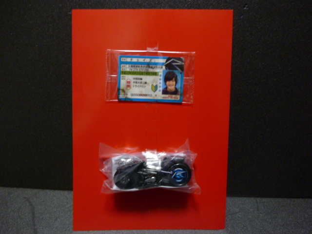 P1080518.jpg