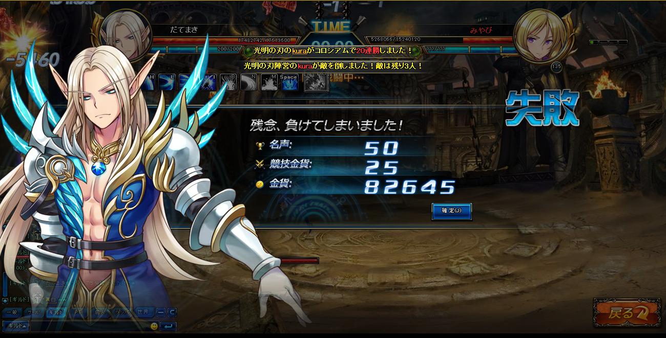 マジシャン3.jpg