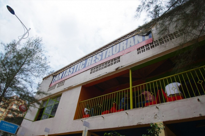 ファンタスティックレストラン (3)