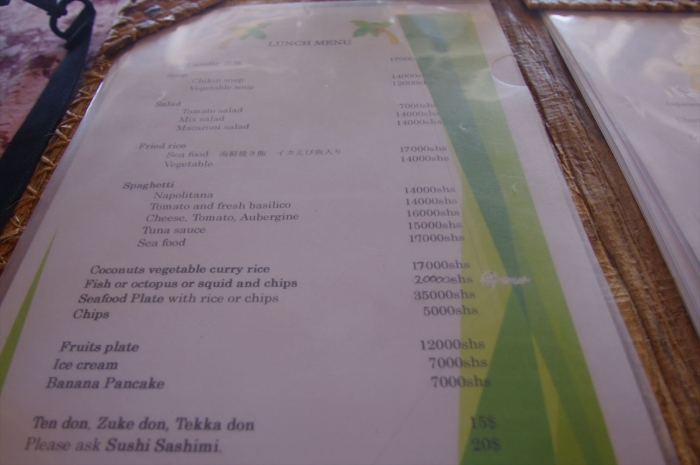 パラダイスのレストラン (13)