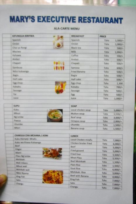 タザラ駅のレストラン (2)