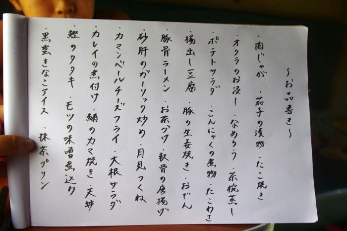 タンザン3日目 (14)