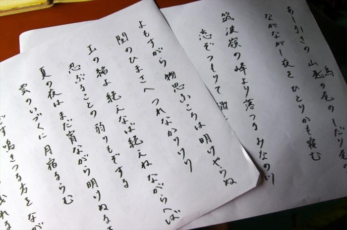 タンザン3日目 (8)