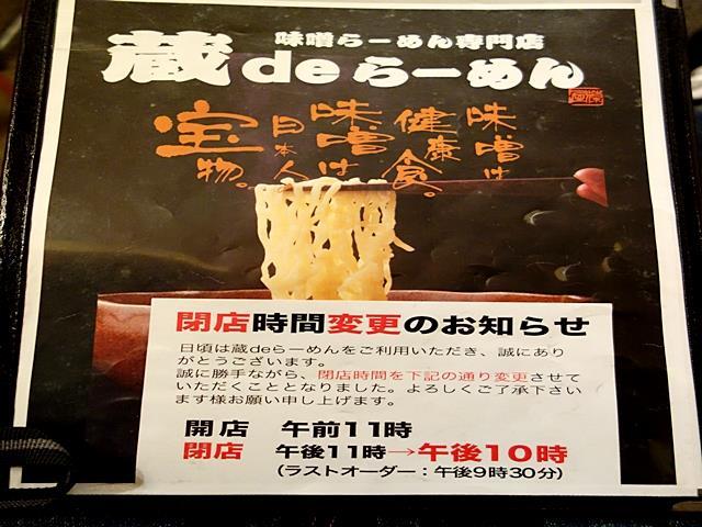 DSC03074-2015-11-22.jpg
