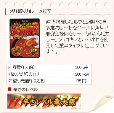 SnapCrab_NoName_2015-11-24_19-24-11_No-00.jpg