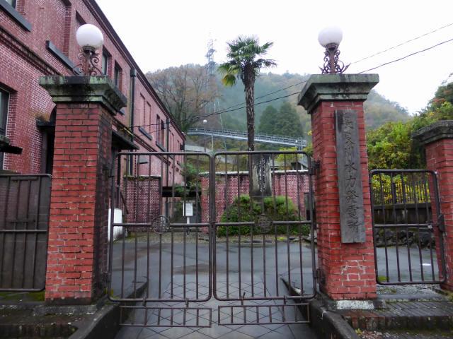 長良川発電所8