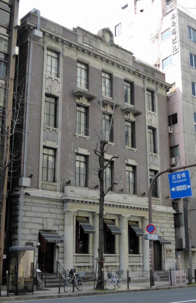 旧報徳銀行大阪支店1