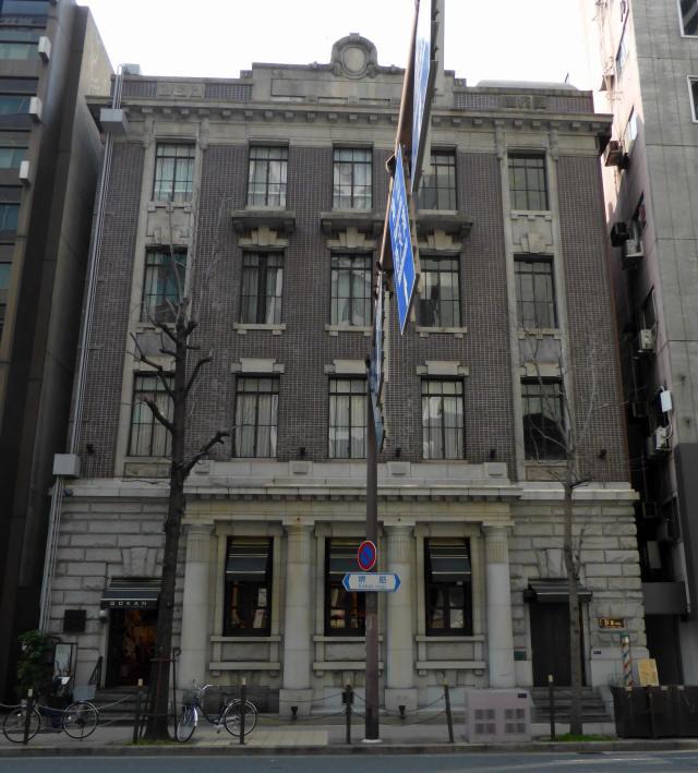 旧報徳銀行大阪支店2