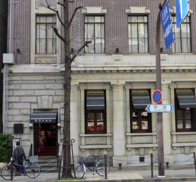 旧報徳銀行大阪支店4