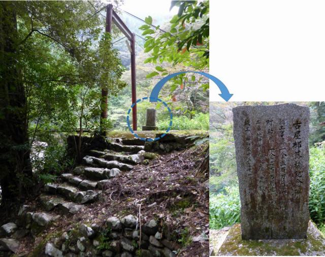 明神の吊橋1