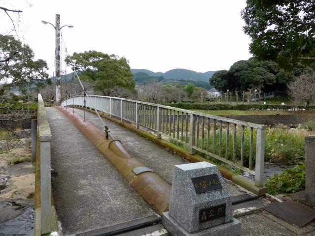 日子山橋(轟の滝)2