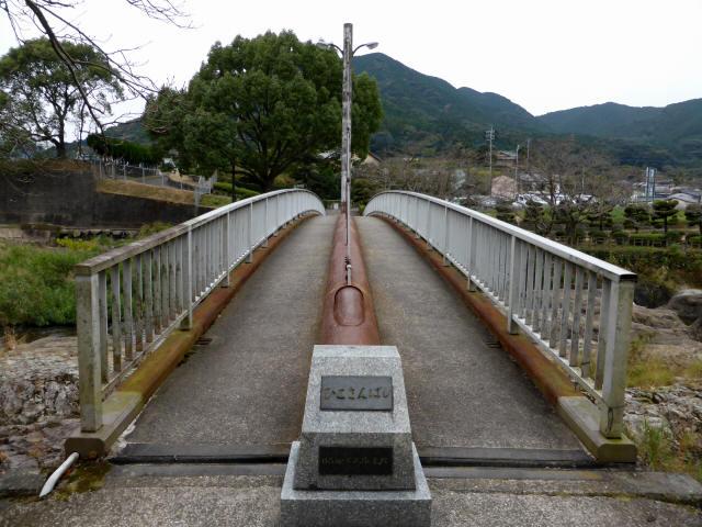 日子山橋(轟の滝)5