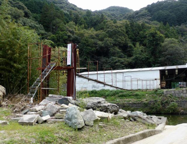 一ノ瀬の吊橋1