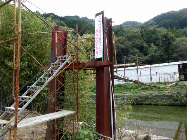 一ノ瀬の吊橋5