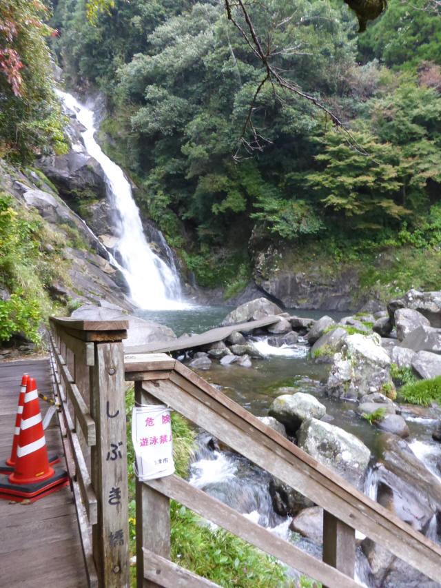 見帰りの滝5