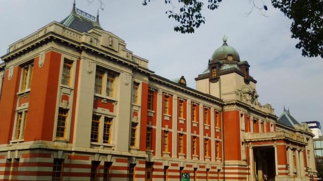名古屋地方裁判所2