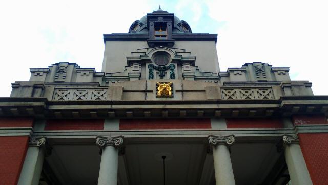 名古屋地方裁判所7