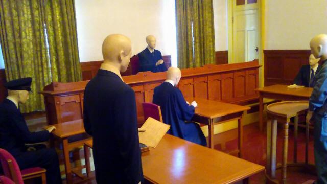 名古屋地方裁判所9