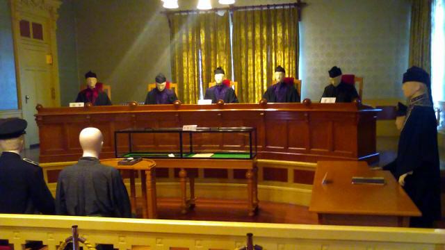 名古屋地方裁判所0