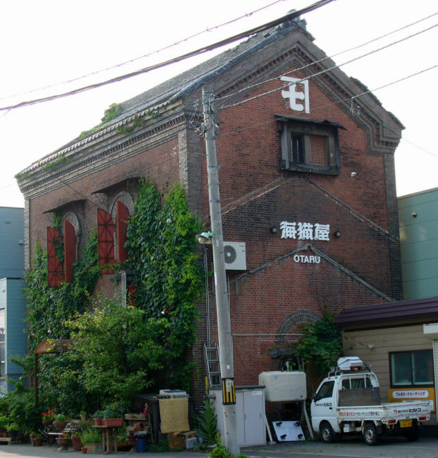 小樽海猫屋2