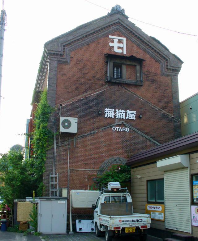 小樽海猫屋3