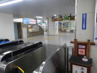 JR湖西線大津京駅