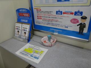 JR琵琶湖線大津駅