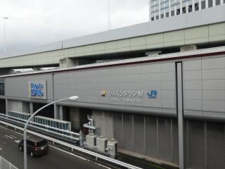 りんくうタウン駅
