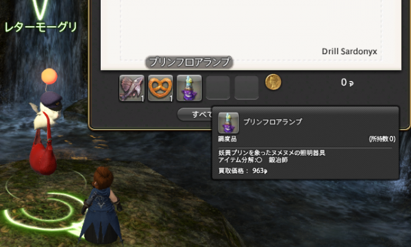 FF14_201603_021.png
