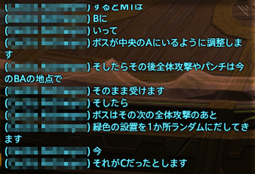 FF14_201603_028.png