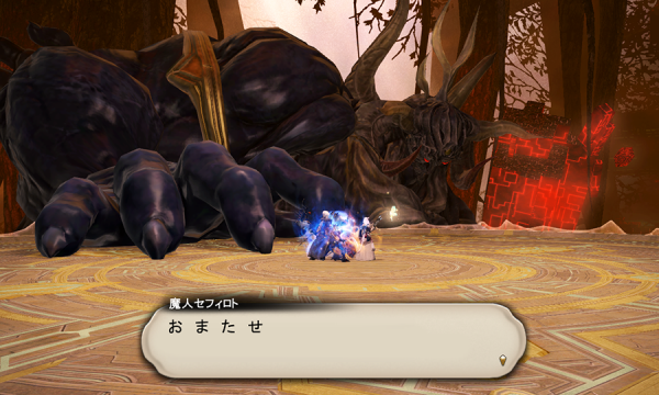 FF14_201603_032.png
