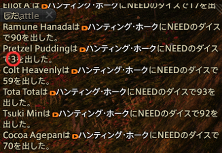 FF14_201604_012.png