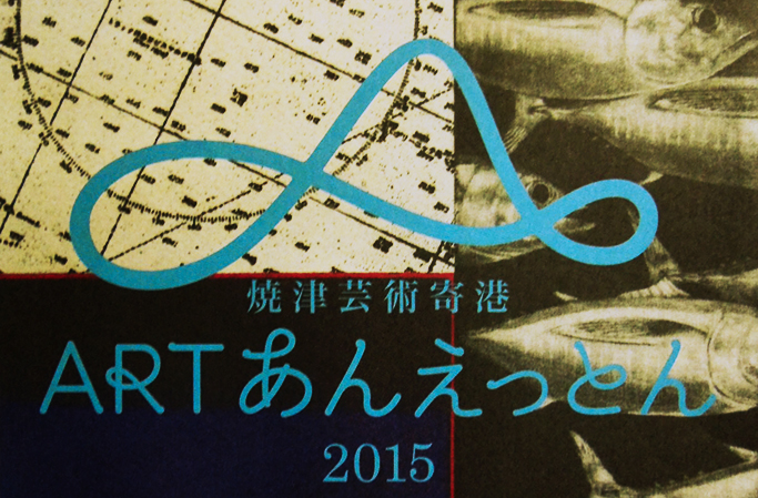 20151113_4260.jpg