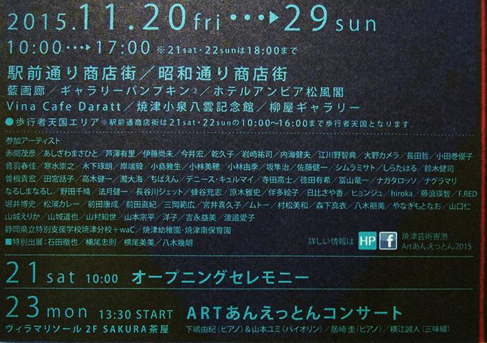20151113_4263.jpg