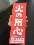 20151115_04.jpg