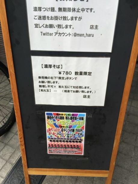 2016-4-6-10.jpg