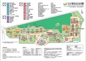 江戸東京たてもの園マップ