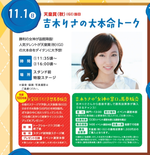 Baidu IME_2015-10-26_18-14-25