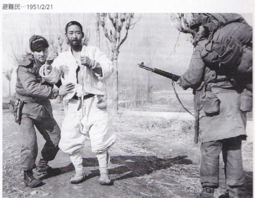 朝鮮戦争3