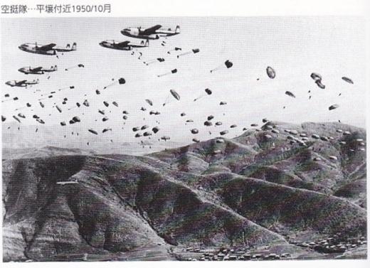 朝鮮戦争5