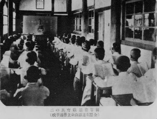 防共日本朝鮮学校1