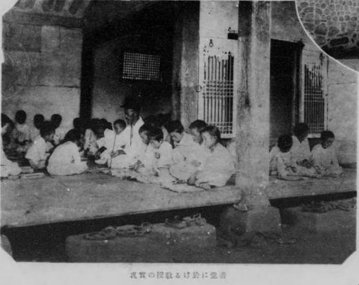 防共日本朝鮮書堂1